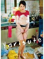 YUME-049-若妻#03 なつみ