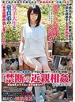SDMU-648-成熟姉の裸童貞弟