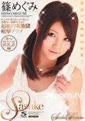 SSKP-002-サスケプレミアム Vol.2 : 篠めぐみ