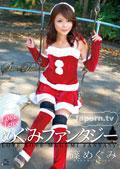 SSKP-008-サスケプレミアム Vol.8 : 篠めぐみ
