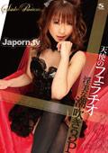 SSKP-013-サスケプレミアム Vol.13 天使のフェラチオ : 糸矢めい