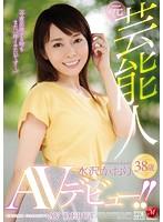 JUY-315-熟女人妻 水沢かおり