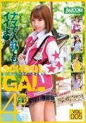 BAZX-153A-现如今的女子●生Vol.005