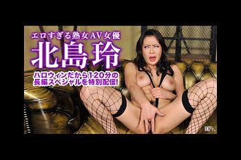 冲撃映像妖怪にとりつかれた北岛玲120分特别编集版