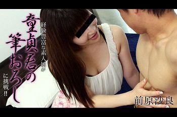 経験豊富な素人娘が童贞君の笔おろしに挑戦