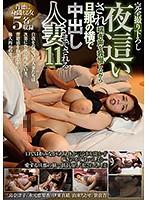 OVG-071-人妻中出 三島奈津子