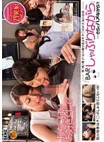 SDDE-384c-淫乱女性客