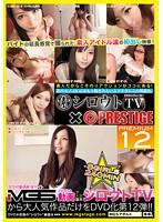 SIV-012B-素人美少女