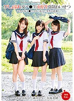T28-523-女子校生学生服強姦中出 あべみかこ