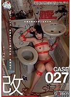 ARBB-047-監禁美人OL調教日誌 桃瀬ゆり