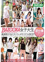 BAZX-056B-女子大生厳選美少女