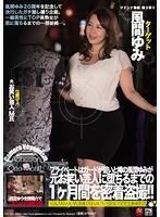 JUY-366B-熟女人妻巨乳盗撮 風間ゆみ
