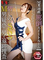 MANE-013-M男�[�锉踏筏�