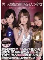 BID-053BID-053 巨乳痴女  北川エリカ