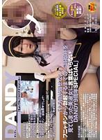 DANDY-448A- 美淑女企画  谷原ゆき