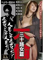 FABS-079-不倫三十路女篇  黒沢那智