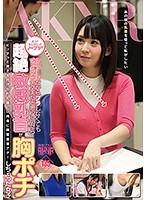 FSET-685-超絶敏感乳首女子  裕木まゆ