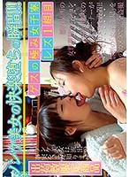 GES-012-美少女女同性恋 羽月希