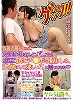 GE-032-下着熟女  高瀬杏