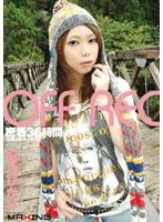 GS-063--巨乳3P顔射 妃乃ひかり