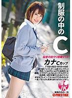 JAN-019-制服高中女生 小倉加奈