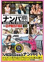 NPV-012A-巨乳乳交美少女  仓多真央