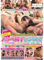 UMSO-085c-�O上性感����  �S田あゆみ