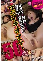 TYWD-087B-性感帯熟知淫乱女