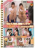 SDDE-327c-奇跡の女教師