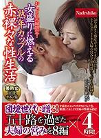 NASS-898B-夫婦限定女盛性生活