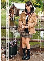 LOL-177-素樸美少女...上川星空