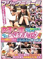 SDMM-001A-女子○生新作...