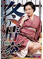 SQIS-003-冬の情交生身女�c男