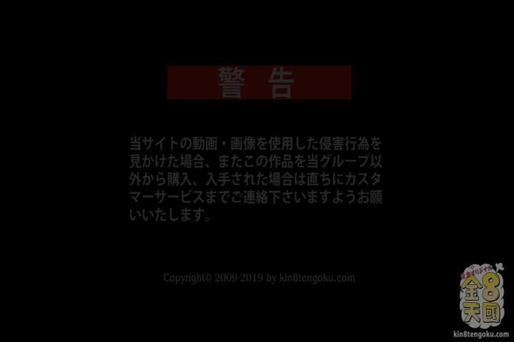 JAPANESE STYLE MASSAGE スレンダーチビマンロリBODYをジックリ弄ぶ VOL1 Nelya Petite - ネルヤ