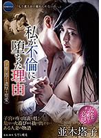 ANGR-007-淫靡�夂袂��K木塔子~