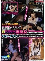 GDHH-137-職業色々淫亂女的海报