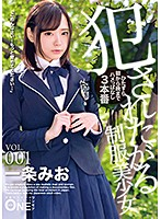 ONEZ-176-制服美少女 VOL.001 一條みお