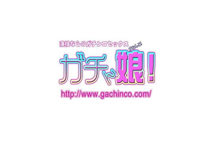 女志愿スペシャルエディション~