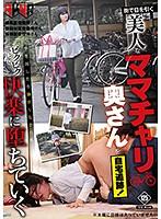 FSET-839-美人自宅追跡 沖田裡緒