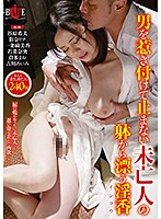 HBAD-488A-未亡人の躰漂淫香 橋本れいか