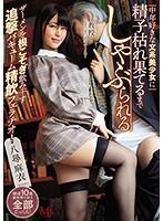 MVSD-391-文系美少女 八尋麻衣