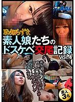 XRW-713-恥知素人娘交尾記録