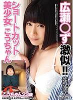 BCPV-086-広瀬美少女