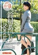 JBS-016c-工作的女人3 鈴村あいり SPECIAL SP.04