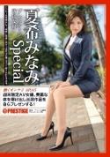 JBS-022c-工作的女人 3 夏希みなみ SPECIAL SP.05