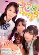 JKS-053c-JK花びら