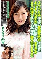 BCPV-093-清楚系女子のAV出演...
