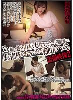 CLUB-154-健全日本人女性...