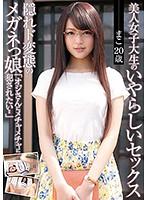 KTR-018-美人女子大生