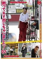 MOP-002-AV出素人騎乗位! 02